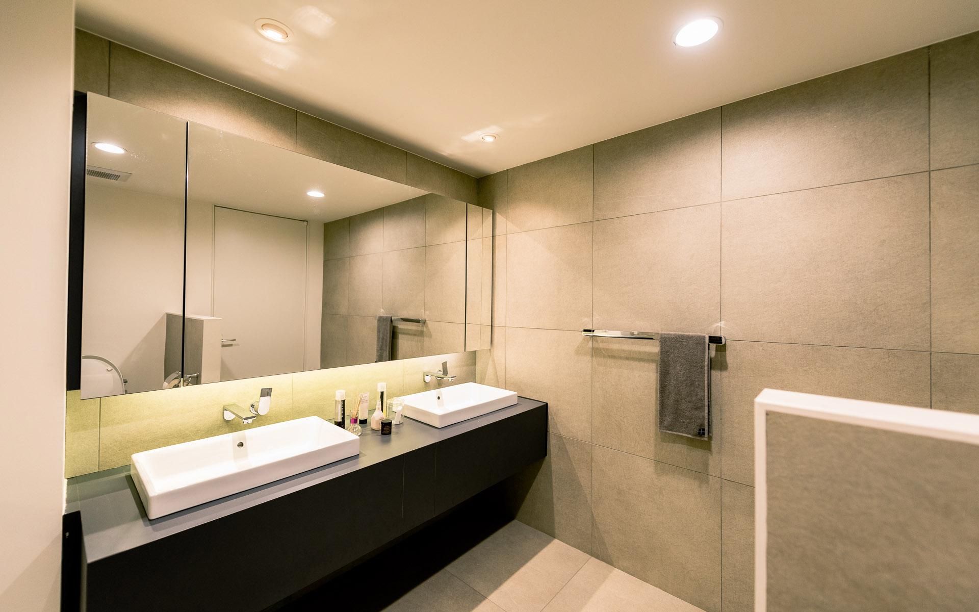 Угаалгын өрөө